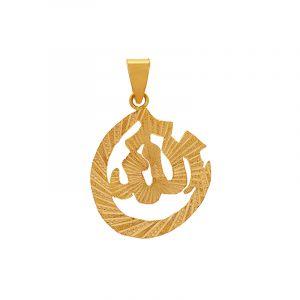 Textured Allah Gold Pendant