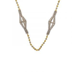 Tubular Beads Balls Chain