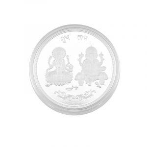 Lakshmi Ganesh Pamp Coin- 100G