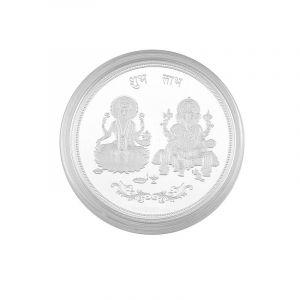 Lakshmi Ganesh Pamp Coin - 50G