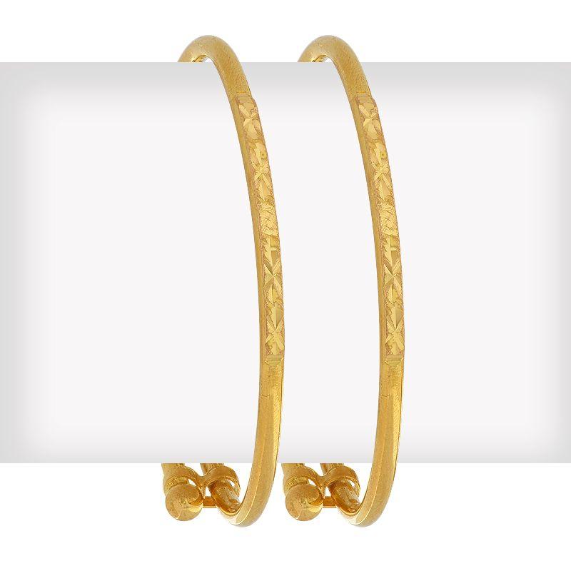 22k Gold Embossed Adjustable Baby Bangles