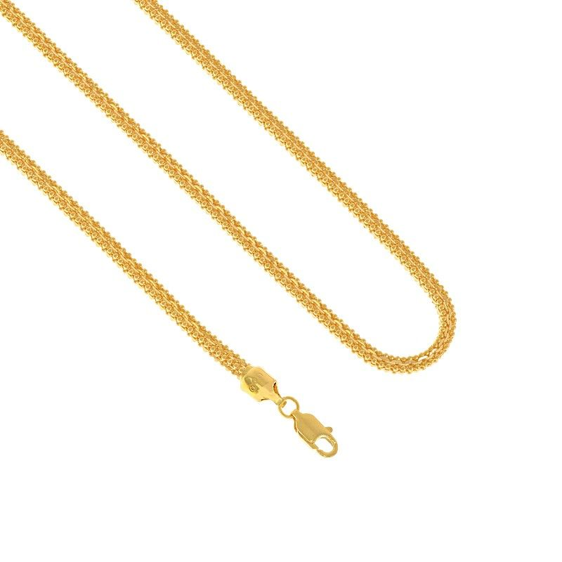 22k Gold Square Cable Ball Chain - 21