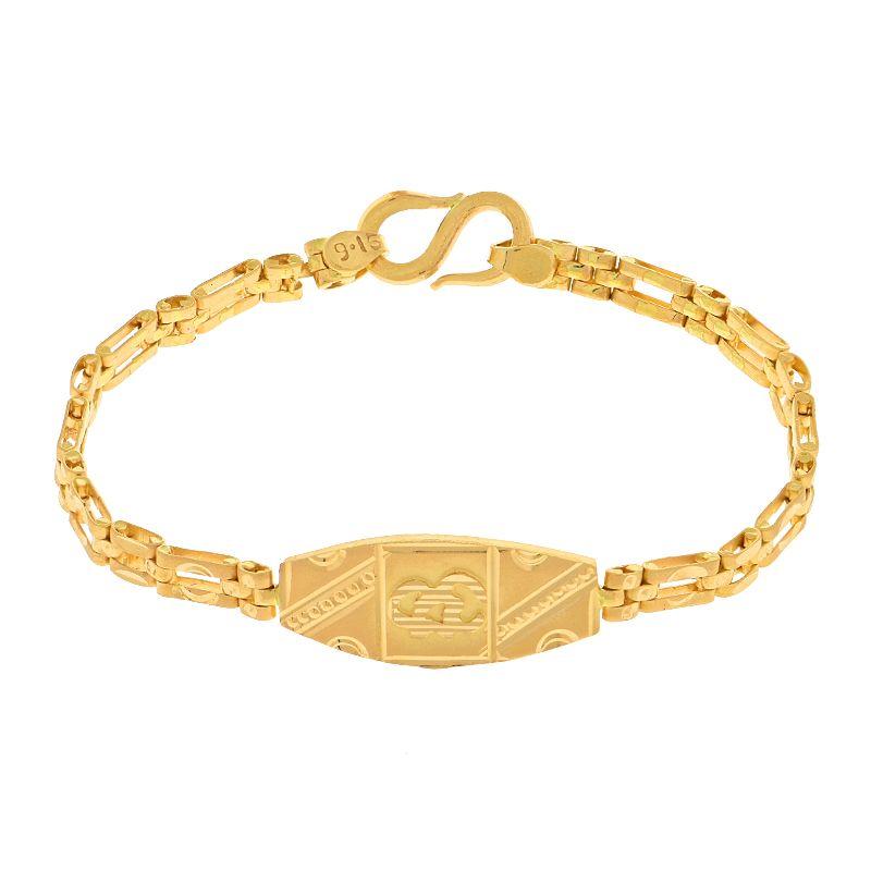 22k Gold ID Motif Baby Bracelet