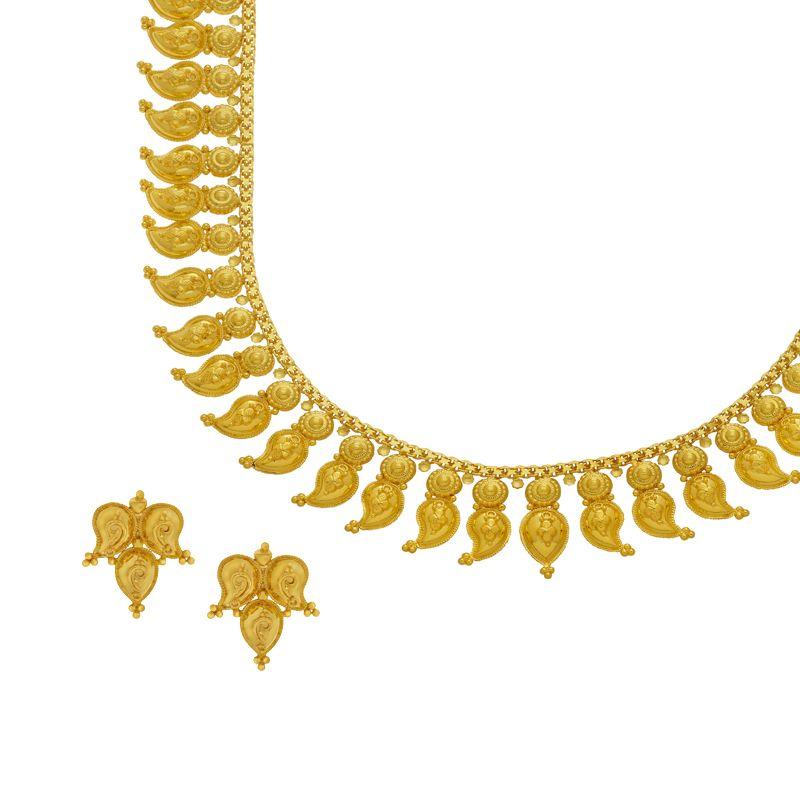 22k Gold Long Mango Haram