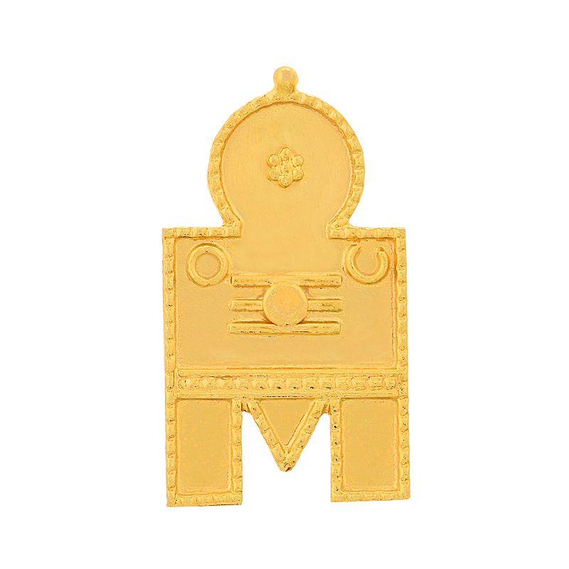 22k Gold 2 Leg Thiruneer Thali