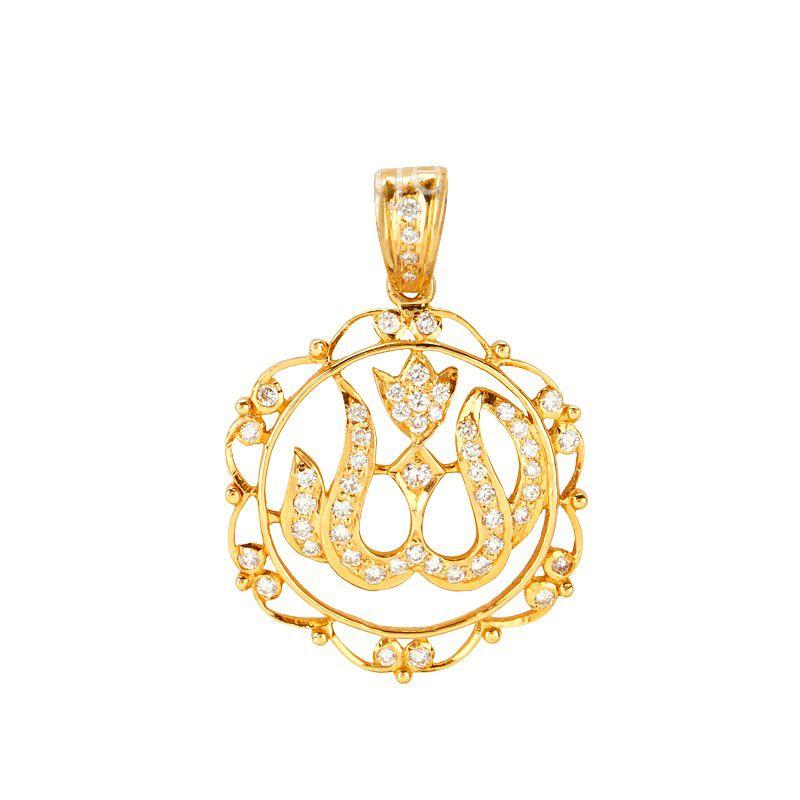 18k Diamond Religious Allah Pendant