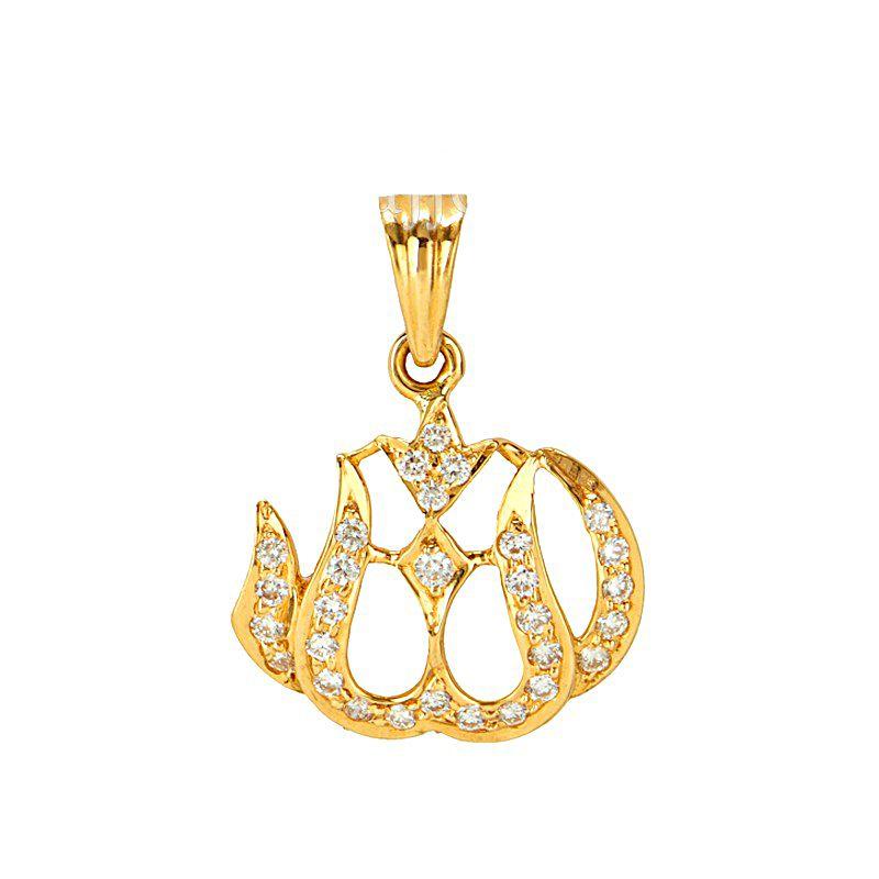 18k Diamond Small Diamond Allah Pendant