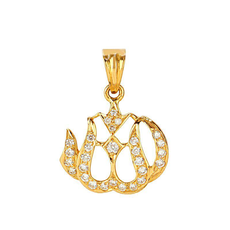18k Diamond Diamond Allah Pendant