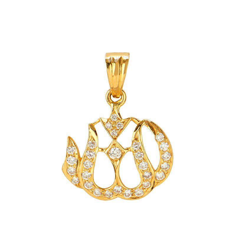 18k Diamond Unisex Diamond Allah Pendant
