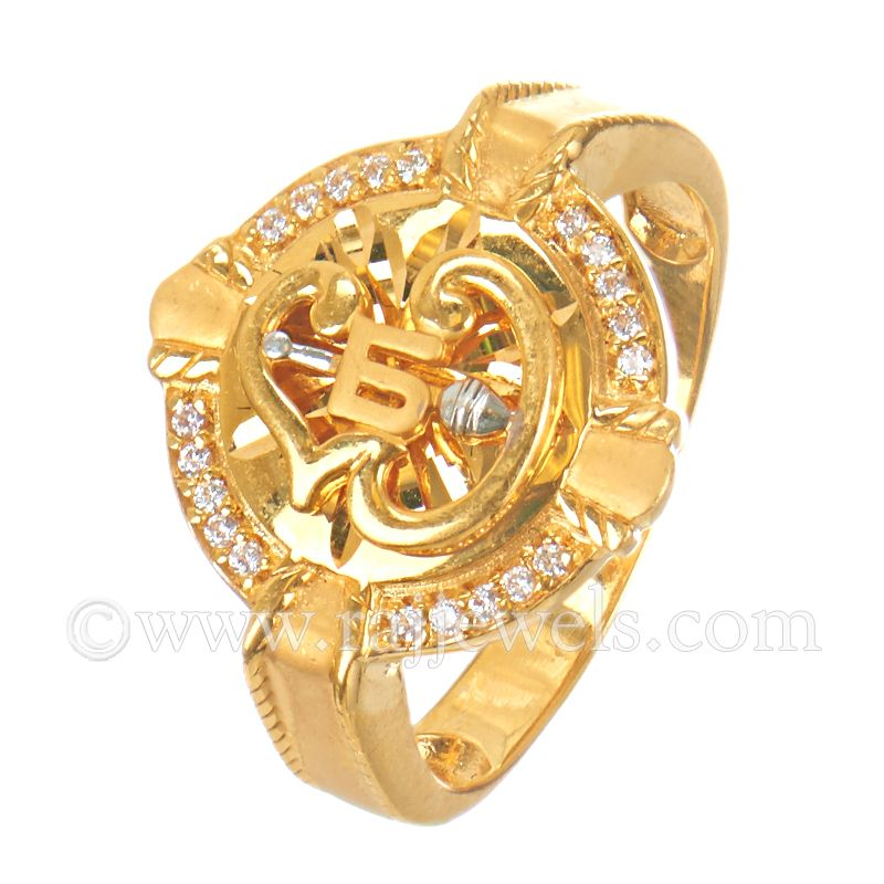 22k Gold Om Murugan ring