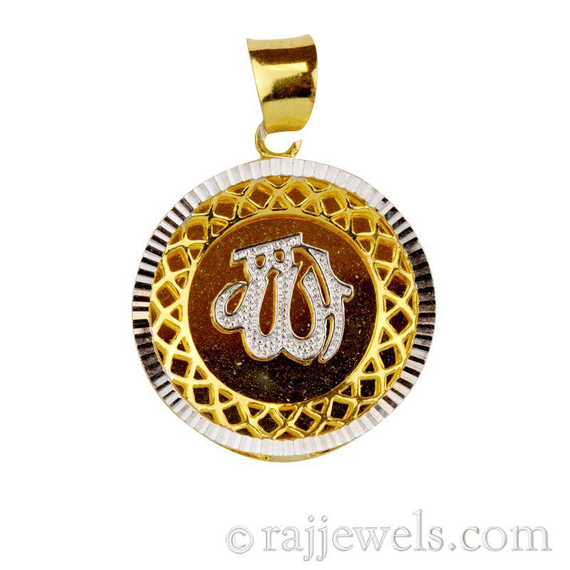 22k Gold 22K Yellow Gold Allah Pendant