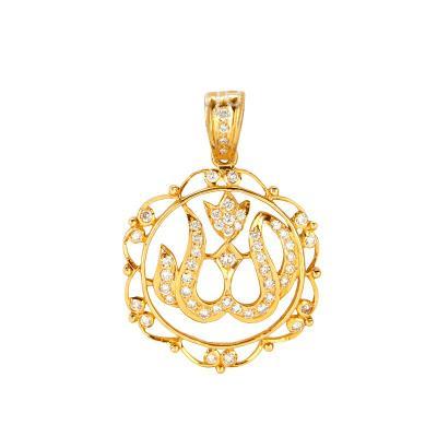 22k gold allah pendant religious pendants rajjewels islamic god diamond pendant13582715 aloadofball Images